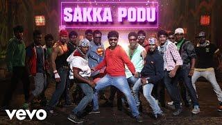 Kaaval - Sakka Podu Video | Vimal, G.V. Prakash Kumar