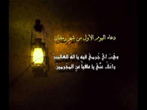 hqdefault بوستات اول يوم رمضان 2016   عبارات وكلمات اول يوم رمضان