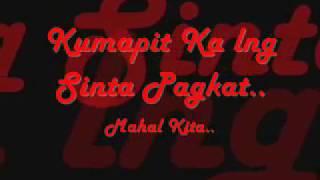 Repeat youtube video Mahal na Mahal Kita Curse One Lyrics
