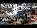 Spectre X Teri Meri X its My Life X without you  Mushup Remix Version || gimanaa lanjut