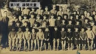 Publication Date: 2016-06-09   Video Title: 命をつないだ疎開~浦添国民学校の記録~