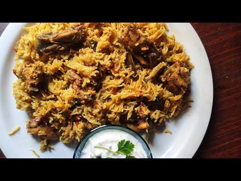 చికెన్ బిర్యానీ | chicken Biryani | vimala vantillu