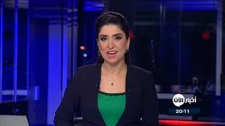 ستديو الآن | المخابرات العراقية تكشف معلومات جديدة عن زعيم داعش