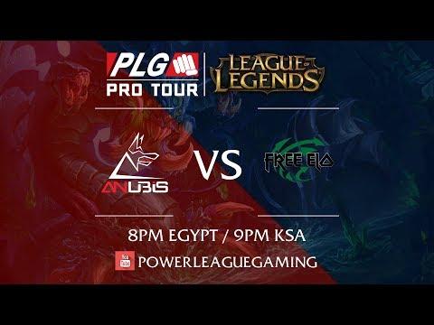 PLG Pro Tour with LOL | Round 1 | [EGY] Anubis Gaming vs [KSA] Free Elo