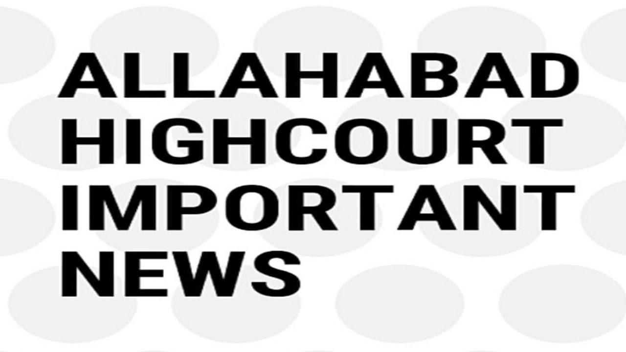 Allahabad Highcourt Vacancy Discuss !!!!!