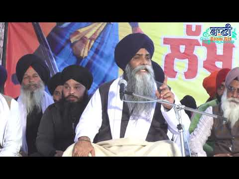 Jeevan-Katha-Shaheed-Baba-Deep-Singh-Ji-Giani-Pinderpal-Singh-Ji-Ludhiana-Wale-Amritsar-2020
