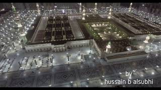 المسجد النبوي الشريف كانك لم تره من قبل  Prophet's Mosque like you've never seen him before