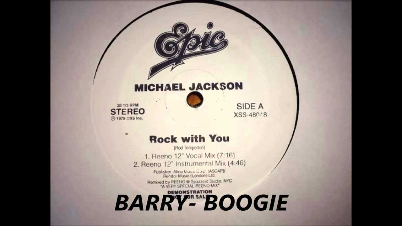 ROCK WITH YOU / P Y T  (REENO 12MIXIES) [XSS48048] - MICHAEL JACKSON