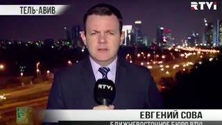 Израиль поддержал удар США по Сирии