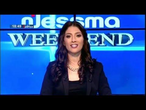 Nessma Weekend du dimanche 25 février 2018 partie 2