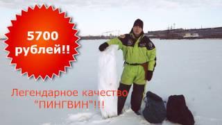 дешевые и удобные палатки для зимней рыбалки