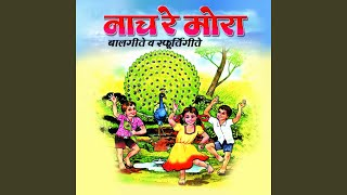 Balsagar Bharat Hovo