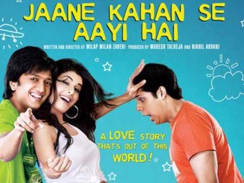 Koi Rok Bhi Lo Lyrics - Jaane Kahan Se Aayi Hai *HQ*