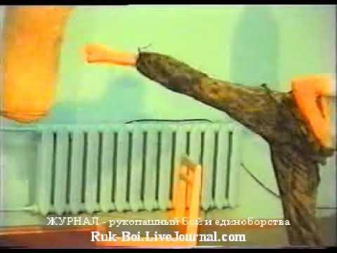 Рукопашный бой ВДВ -