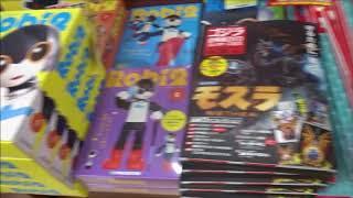 「モスラ」(1996)ゴジラ全映画DVDコレクターズBOX(28) 2017年08/08号 19...