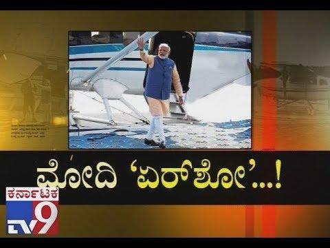 Modi Airshow: Narendra Modi takes Seaplane in Gujarat
