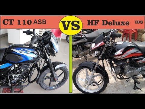 bajaj-ct-110-asb-vs-hero-hf-deluxe-ibs-which-is-best-compare-in-hindi