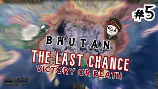 HoI4 - Millennium Dawn: Modern Day Mod - THE LAST CHANCE - VICTORY OR DEATH #5