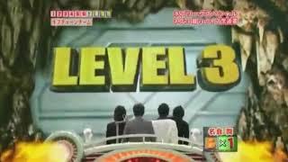 【ネプリーグ】ファイブツアーズバギー 洞窟ステージ(2代目) 8問目 BGM