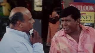 Vadivelu comedy scene remix    scenes remix of Vadivelu comedy   