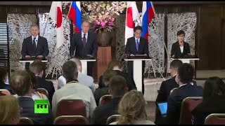 2+2 Tokyo talks  Foreign & defense ministers of Russia, Japan hold news conference