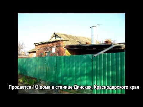 Станица Динская  (Авторский проект Игоря Щербацкого Глубинка)