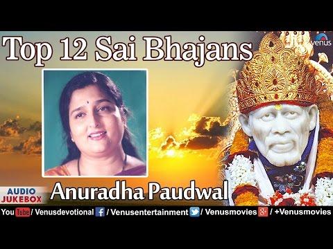 Top 12 Sai Bhajans -  Anuradha Paudwal : Om Sai Namo Namah   Sai Naam Sumiran   Anant Koti Brahmand