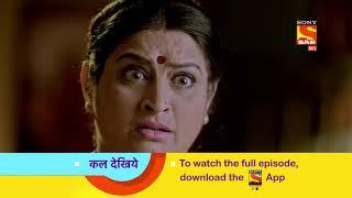 Bhakharwadi - भाकरवाड़ी - Ep 221 - Coming Up Next