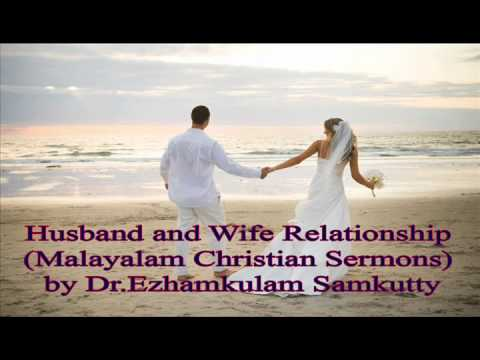 good husband and wife relationship malayalam manorama
