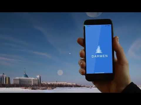 Установка приложения Darmen
