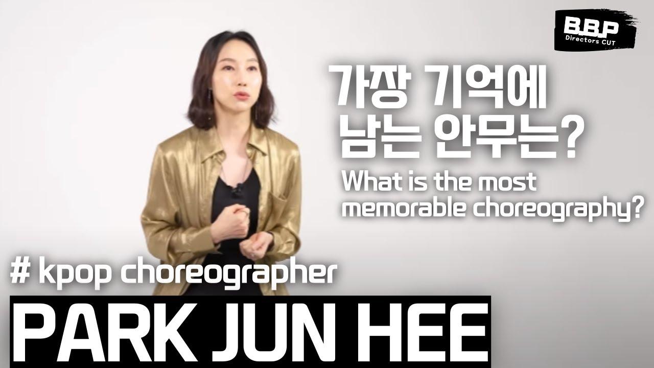 [ENG]🎬힙합을 좋아했었던 파워청순 창시자 I 퍼포먼스디렉터 박준희 [B.B.P]#choreographer#interview I PARK JUN HEE