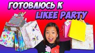 Готовлюсь к LIKEE PARTY 2019\Скупаю подарки для Лайкеров/ Видео Мария ОМГ