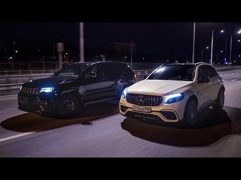 Jeep TrackHawk VS Mercedes-AMG GLC63s — Гурам VS Яглыч