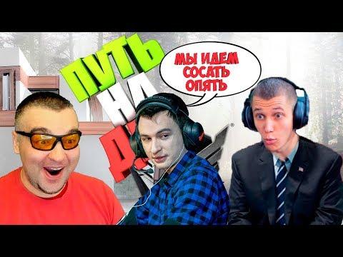 БУСТ Бойки и Медиума  до 21 ЛИГИ Warface 👉 Варфейс thumbnail