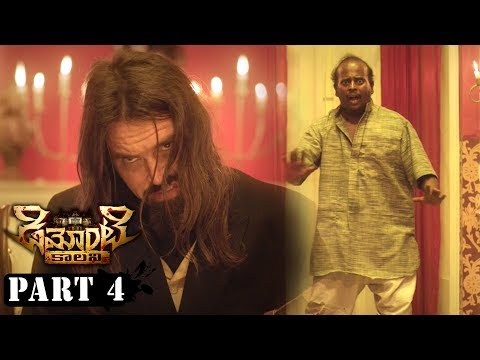 Demonte Colony Telugu Full Movie Part 4 - Arulnithi, Ramesh Thilak