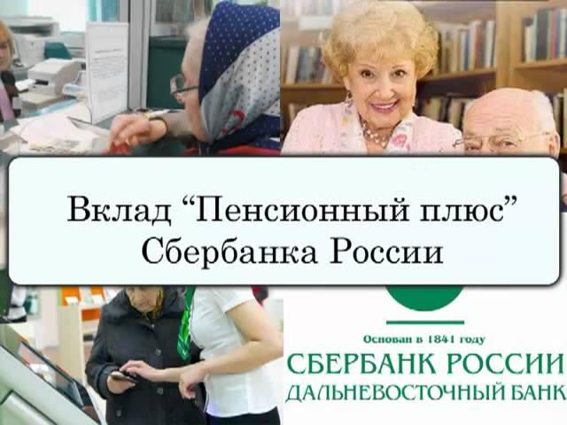 Пенсионеры в москве формула