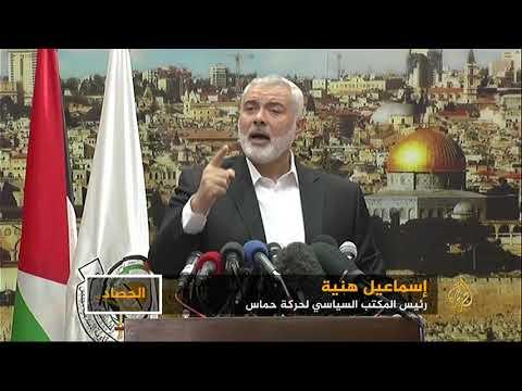 غضب واستياء عربي وعالمي احتجاجا على قرار ترمب  - 08:21-2017 / 12 / 8