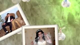 свадебное начало