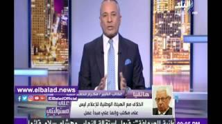 مكرم محمد أحمد: رئيس الوزراء سيحسم الخلاف مع الوطنية للإعلام.. فيديو