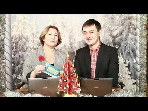 Смотреть Новости и анонсы от 30.11.18 онлайн