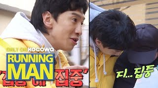 "Lee Kwang Soo ""We're the same age. Shall we speak casually?"" [Running Man Ep 440]"