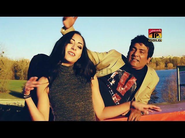 Asan Tan Yara De Yar - Malkoo - Latest Song 2017 - Latest Punjabi And Saraiki Song 2017