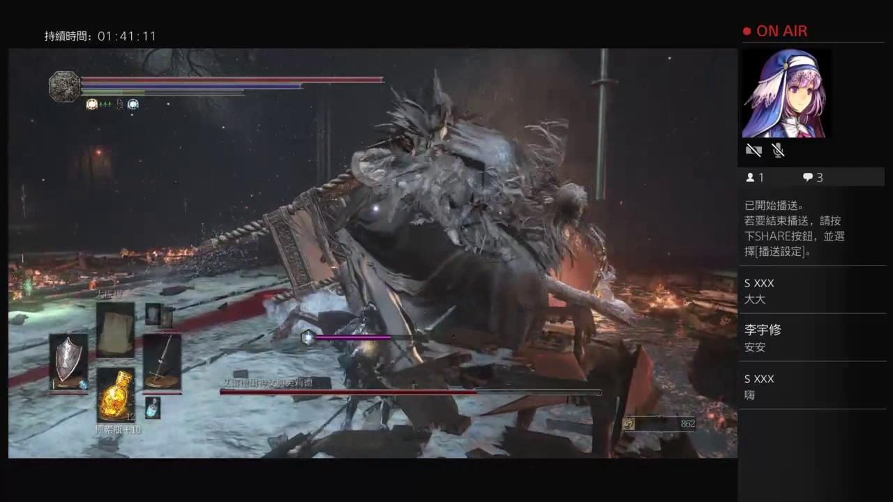 黑暗靈魂3 打修女姐姐用惡魔拳套的戰技打到我快笑死啦 - YouTube