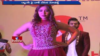 Payal Ghosh And Hot Models Ramp Walk | Silver Jubilee Celebrations of Sanket Enterprises | HMTV