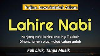 Lahire Nabi   Pujian Jawa Setelah Adzan