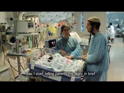 "Laniado Gala Dinner Film 2013 - ""NICU - Neonatal Intensive Care Unit"""