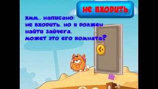 Котик Печалька 2<