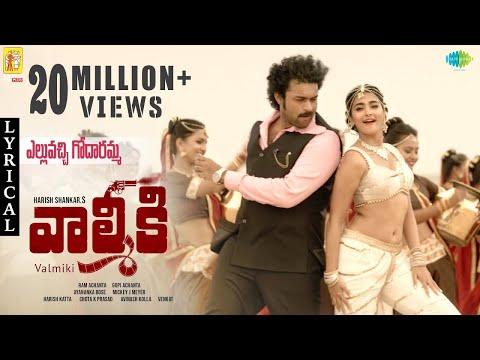 Valmiki Telugu Flim | Elluvochi Godaramma | Lyrical Video