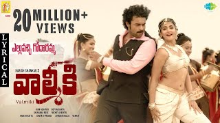 Here comes the lyrical video of elluvochi godaramma from telugu film valmiki. crew : star cast:varun tej, atharvaa, pooja hegde director :harish shankar ...