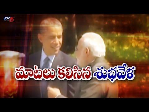PM Modi and Obama Bilateral Discussions In White House | Washington : TV5 News